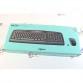 Logitech Tastatur-Set mk330